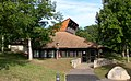 Afton State Park visitor center.JPG