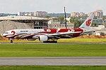 Air China (Red Phoenix Liner Livery), B-2060, Boeing 777-2J6 (37231035665).jpg