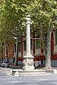 Aix en provence fontaine Saint Louis 01.jpg