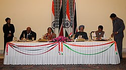 Ajit Singh and the Minister of Foreign Affairs and Communication of Trinidad and Tobago.jpg