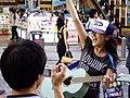 Akane Okada - Akanagi street live in Akihabara Station front south street (2007-09-06 15.19.48 by Daniel Rubio).jpg