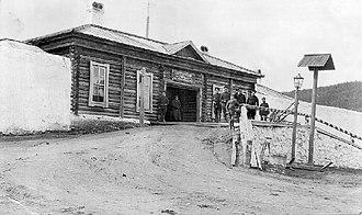 Nerchinsk katorga - Akatuy katorga (Акатуйская каторжная тюрьма, 1832–1917)