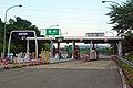 Akita expressway Kyowa IC.jpg