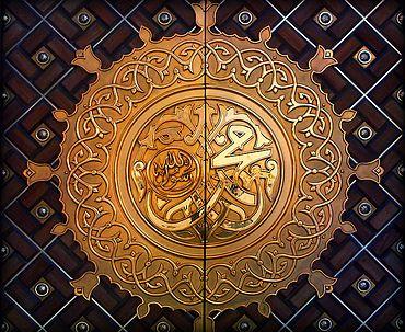 Al-Masjid AL-Nabawi Door.jpg