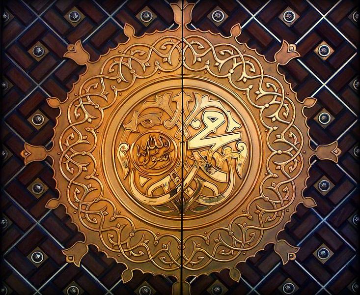 Al-Masjid AL-Nabawi Door