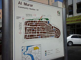 Al Murar - Street Map of Al Murar community, Deira, Dubai