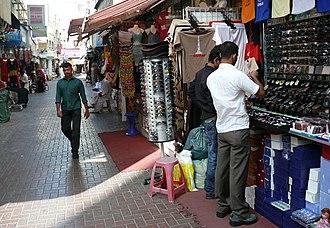 Al Ras - Image: Al Ras on 26 December 2007 Pict 4