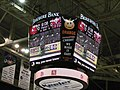 Albany Devils vs. Portland Pirates - December 28, 2013 (11621924025).jpg