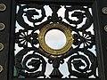 Alexander Garden Grille fragment3.JPG