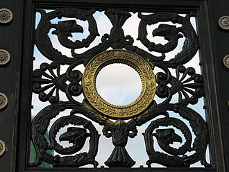Laurel wreath - Alexander Garden Grille