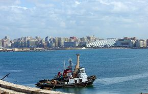 Alexandria harbour (February 2007).jpg