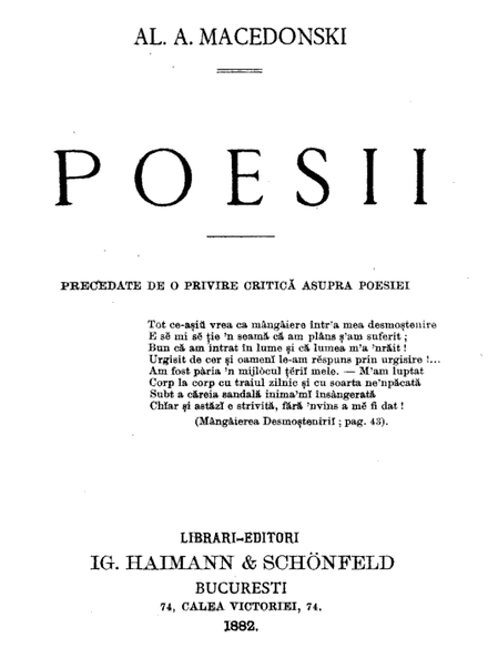 First page of Poesii, 1882 Alexandru Macedonski - prima pagina - Poesii.png