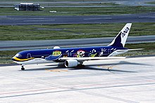 All Nippon Airways Boeing 767-381 (JA8579 25659 520) (6387873561).jpg