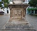 Altar de Mérida.jpg