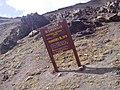 Alto del Cardenalillo - panoramio.jpg