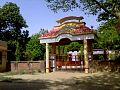 Amar Janta Inter College.jpg