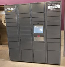Amazon Locker Burnaby.jpg