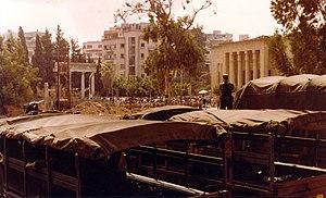 Amine Gemayel - Amin Gemayel's Inauguration, Beirut 1982