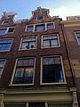 Amsterdam - Binnen Bantammerstraat 2.jpg