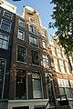 Amsterdam - Herengracht 55.JPG
