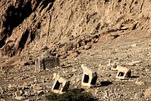 Ancient Cemetry Izeh2.jpg