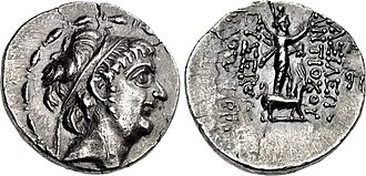 Antiochus X Eusebes - Coin of Antiochus X minted in Tarsus