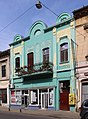 Arad, Casa str Mihai Eminescu 10.jpg