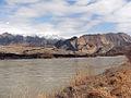 Araz River.jpg