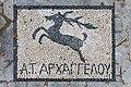 Archangelos Αρχάγγελος Rhodes Ρόδος 2019-11-27 police station 03 Deer Έλαφος.jpg