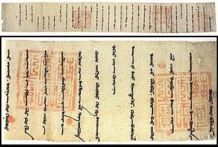 Lettera di Arghun a Filippo IV di Francia del 1289 in alfabeto sogdiano 1c5b38cc39e5