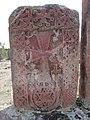 Arinj khachkar, old graveyard (249).jpg