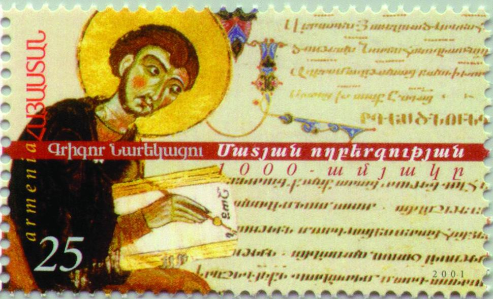 ArmenianStamps-235