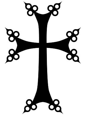 Armenian Cross - Image: Armenian cross 2