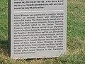 Around and near Anand Bhavan, Swaraj Bhavan, Allahabad, IRCTC 2017 (76).jpg