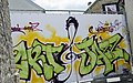 Art et Jazz 935.JPG