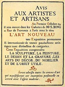 Art nouveau publicité galerie Samuel Bing Paris 1895