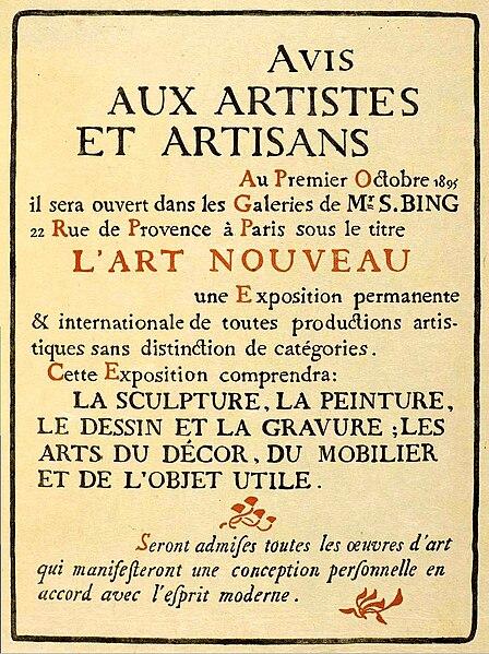 Fichier:Art nouveau publicité galerie Samuel Bing Paris 1895.jpg