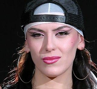 Arta Bajrami