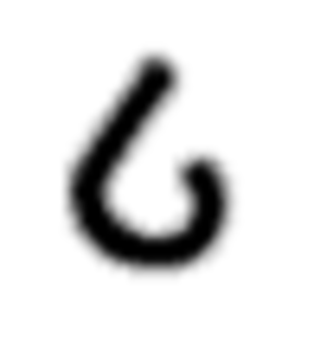 Ashurian Aramaic - Image: Ashurian Teth