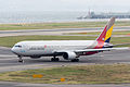 Asiana Airlines, OZ113, Boeing 767-38E, HL7248, Departed to Seoul, Kansai Airport (17196816491).jpg