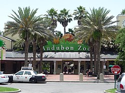 Audubon Zoo, New Orleans, Louisiana -entrance-6June2010.jpg