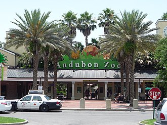 Audubon Zoo - Entrance, 2010