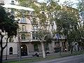 Avda Diagonal - panoramio.jpg