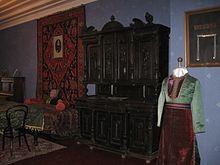 Avetik Isahakyan museum1.jpg