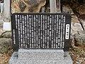 Azomachi, Nomi, Ishikawa Prefecture 923-1202, Japan - panoramio (1).jpg