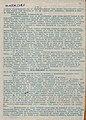 BASA-CSA-1932K-1-18-13.JPG