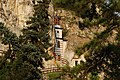 BG Basarbovo rock monastery 12.jpg