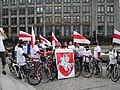 BPN rower 2010 1.JPG