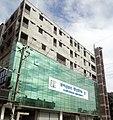 Bandarban University 01.jpg