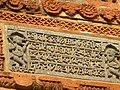 Bankura district - Jore Bangla Temple - 20121225134822.jpg